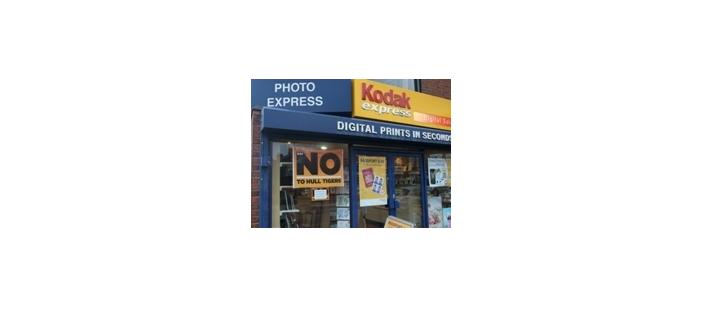 photo express paint file